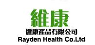 維康健康產品有限公司