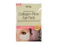 Collagen Eye Pads  胶原修护眼膜
