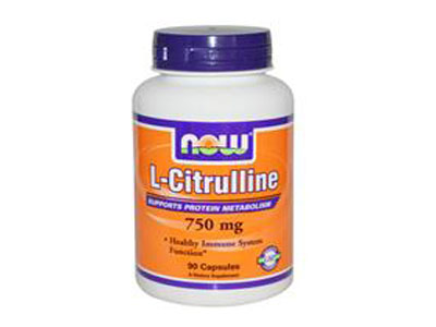 L-Citrulline  瓜氨酸